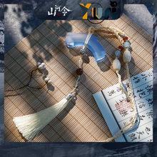 Palavra de honra oficial original shan ele ling simon gong jun wen kexing zhou zishu figura penant acessórios cos fã presente c rua