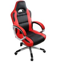 Gaming Computer Chair, Executive chair,Ergonomic Office PC Swivel Desk Chairs for Gamer Adults and Children with Arms