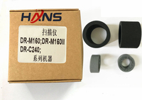 5607B001 MG1 4985 020 MG1 4620 000 for Canon DR C240 DR M160 DR M160II Scanner Exchange Roller Kit tires