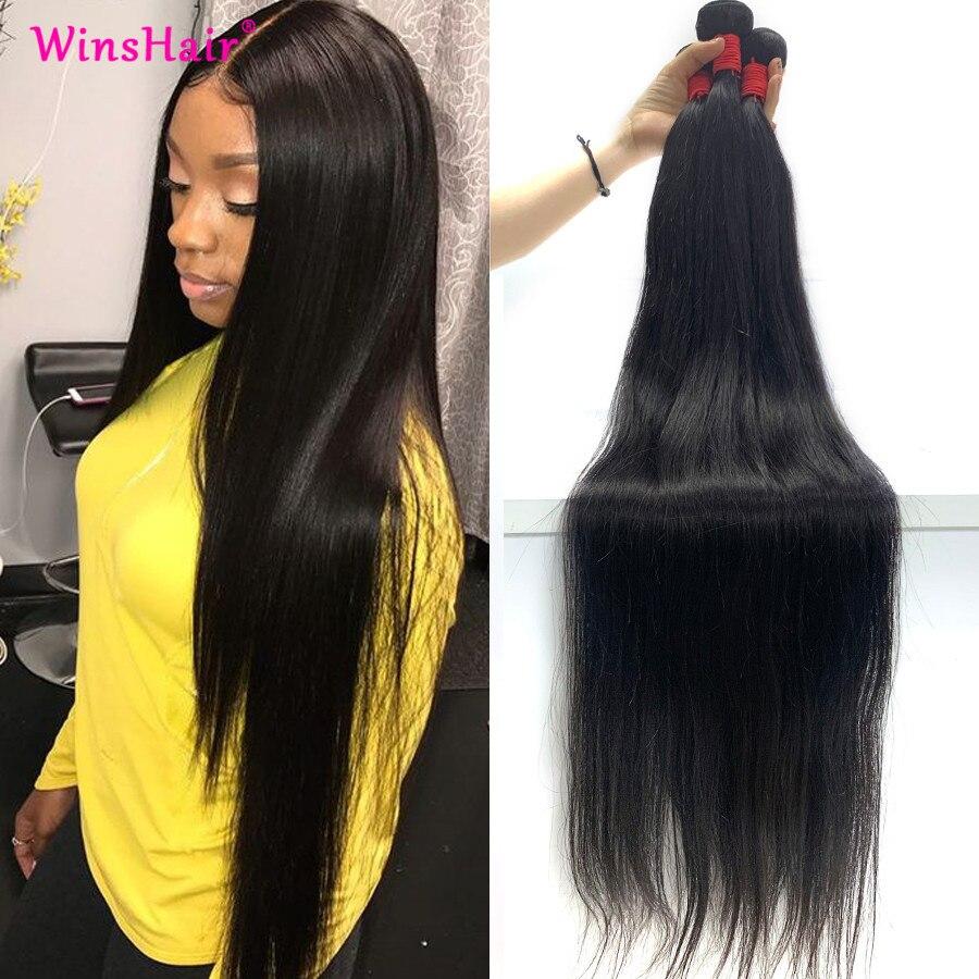 Прямые человеческие волосы Liweike 1B естественного цвета 3 пряди сделка 100% Реми волосы 3 шт. много толстых шелковистых бразильских прядей пучок Пряди для вплетания      АлиЭкспресс