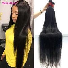 Liweike cabelo humano em linha reta 1b cor natural 3 pacotes negócio 100% remy cabelo 3 pçs muito grosso sedoso cabelo brasileiro tece pacote