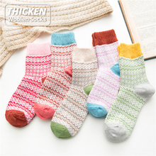 HSS Brand Thicken Women Winter Socks Warm Rabbit Wool Girls Sox High Quality Cotton Casual Harajuku Stars Pattern socks 5Pairs