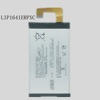 New 2700mAh LIP1641ERPXC Replacement Battery For Sony Xperia XA1 Ultra XA1U C7 G3226 G3221 G3212 G3223 Bateria replacement bateria bl 5k battery for nokia c7 n85 n86 n87 x7 00 c7 00 c7 x7 battery 5k bl5k