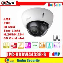 Micro H2.65 IPC-HDBW4433R-S Dahua