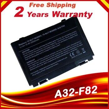 K50in 6 celdas batería para Asus K40 / F82 / A32 / F52 / K50 / K60 L0690L6 A32-F82 K40in K40af K50ij