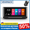 Dashboard Voertuig Camera Dash Cam Auto Dvr Camera Auto Video Recorder 7 ''Touch Ips Opvouwbare Dashcam Dual Lens Voor en Achter