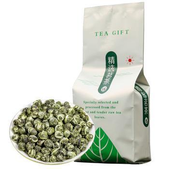 DZ-0060 chińska herbata Jasmine Longzhu herbata 200g jaśminowa herbata zielona herbata kwiat jaśminu herbata chiński zielony herbata jaśminowa herbata z jaśminem tanie i dobre opinie CN (pochodzenie)