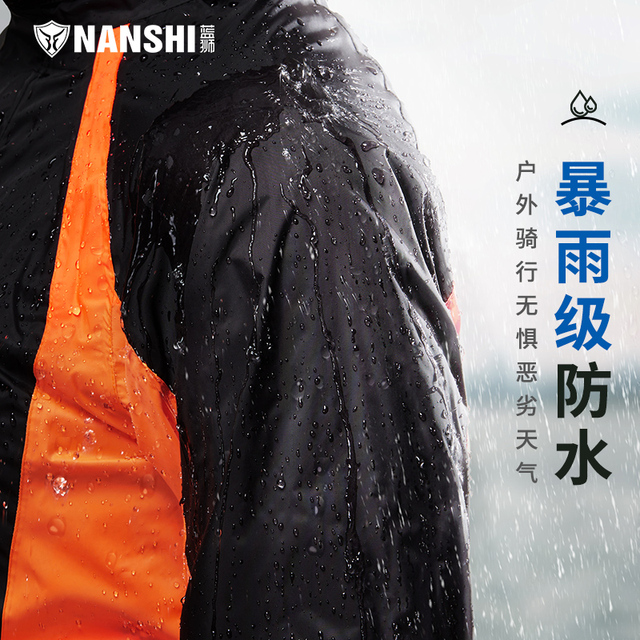 Adult Electric Motorcycle Raincoat Rain Pants Set Poncho Rain Jacket Waterproof Coat Mens Sports Suits Rainwear Impermeable Gift 2