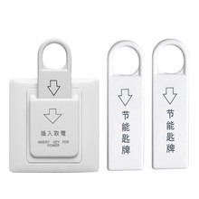 High Grade Hotel netic Card Switch Energy Saving Switch Insert Key for Power with 3 Card(China)