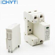 Сетевой фильтр spd ac 2p 275 в тип 1 + 2 125ka Защита от перенапряжения