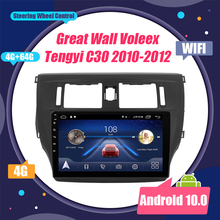 2 Din Android 10,0 Für Great Wall Voleex Tengyi C30 2010-2012 Auto Radio Multimedia Video Player GPS Navigation carplay Bluetooth