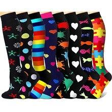 40 styles Quality Unisex Compression Stockings Cycling Socks Fit For Edema, Diabetes, Varicose Veins, Running Marathon Socks