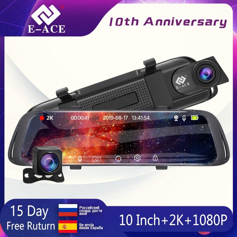 E-ACE Автомобильный видеорегистратор 2K поток медиа зеркало заднего вида сенсорный FHD 1080P двойной объектив видео рекордер ночное видение Авто ...