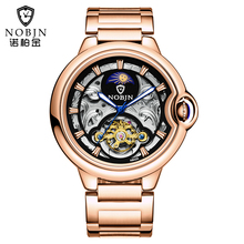 NOBJN Luxury Men Mechanical Watch Men St