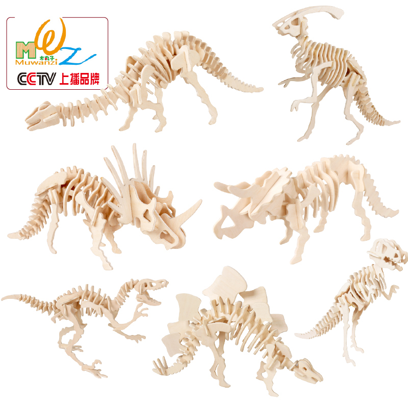 Free Shipping Baby Wooden Dinosaurs Scale Models Puzzle Toy, Tyrannosaurus/pterosauria/Stegosaurus/apatosaurus Etc Puzzle Toy