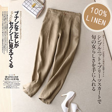 Linen suit pants women Korean version of the 2021 spring and summer high waist casual pants women loose nine-point harem pants