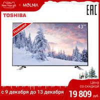 TV 43 zoll TV TOSHIBA 43U5865 4K UHD Smart TV