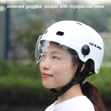 Cycling Helmet Ultralight City Commute Comfortable Bicycle Scooter Riding Safety
