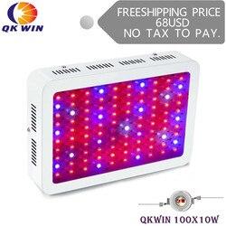 França armazém transporte da gota qkwin 1000 w led cresce a luz com 100 pces duplo chip 10 w espectro completo led cresce a luz