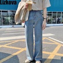 Lizkova calças de brim das mulheres do vintage em linha reta luz azul cintura alta papai calças jeans 2020 streetwear estilo coreano mt6526