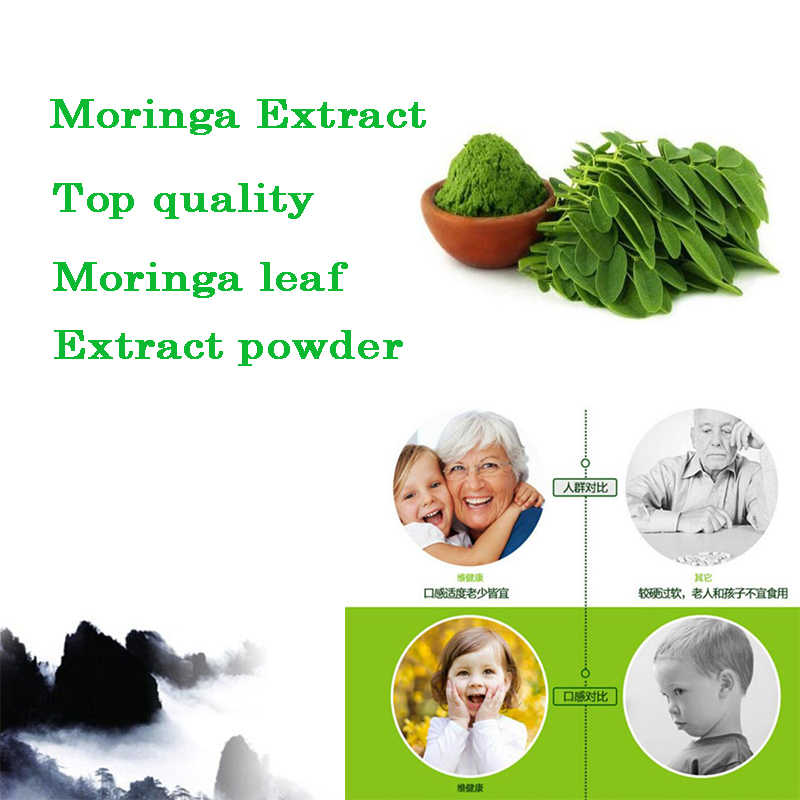 200 Gram, Natuurlijke & Hoge Kwaliteit Moringa Leaf Extract Poeder Verhoogt Het Lichaam S Immuunsysteem