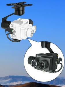 Camera-Gimbal Tracking Flir Duo Photograph Pro for UAV Quadcopter Recording 3-Axis