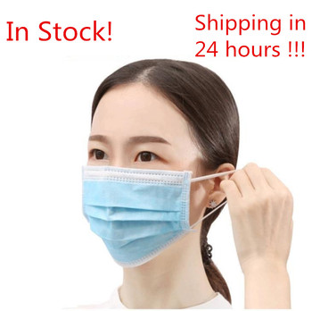 Fast Delivery! In stock! High Quality Protective Face Mouth Mask Earloop Disposable Face Masks Anti-Dust Nonwoven