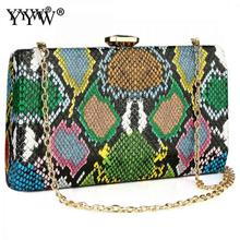 Snakeskin Pattern Clutch Women Greeen Evening Purse Designer Bag Women Sling Shoulder Bags Female Fashion Clutches Bolso Mujer