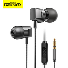 Original caldecott KDK605 Earphones with Microphone Super Bass Earphone Headset For iphone xiaomi earphone for Smartphone