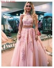 Розовые платья quinceanera кружевные из 2 частей Аппликации