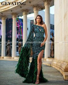 Image 3 - Sparkle Royal azul estilo sirena sin un hombro vestidos de graduación con partido Esmeralda verde plumas africanas mujeres vestidos de noche formales 2020