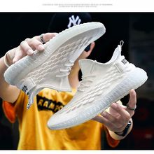 Men Walking Shoes Loafers Trainers Breathable Trendy Mesh Mens Flying Woven Casual Tenis Shoes Fashion Sneakers new exhibition shoes men breathable mesh summer outdoor trainers casual walking unisex couples sneaker mens fashion footwear net