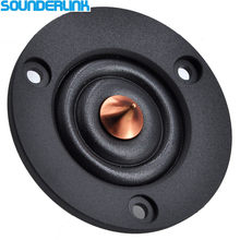 2 PC Sounderlink HiFi di seta a Cupola morbida speaker unità driver tweeter fai da te bookself divano auto 2 pollici 65 MILLIMETRI 4Ohm 30W(China)