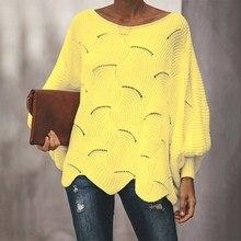 Женские свитера с рукавами-фонариками, повседневные свободные вязаные свитера с круглым вырезом, пуловер с оборками