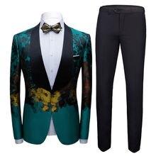 Мужской смокинг облегающий костюм из двух предметов для банкета