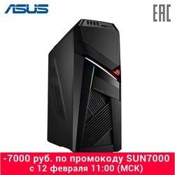 Gaming Pc Asus GL12CS-RU001T I7-8700/2666/16G/1 Tb + 128G Ssd/Nv GTX1060 /6GD5/Wifi/Dvd Rw Dvd/Bt/Win 10 (90PD02Q1-M01660)