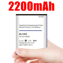 2200mAh BL7405 Mobile Phone Battery For