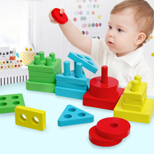 Tetris Building Blocks Early Education Enlightenment Set of Column Toys Wooden Geometric Shapes Paired Montessori Toys цена 2017