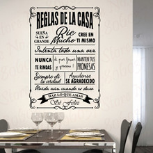 Vinyl House Rules Room Rules Words Wall Decals Removable Home Decoration Quote Sticker WL1064 maggie carpenter cowboy s rules
