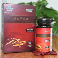 Wild Aweto Cordyceps Sinensis Mycelium Cordyceps Militaris Extract Capsules Anti Fatigue Cleaner Lung цены