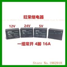 RE-105DM1 RE-112DM1 RE-124DM1 16A