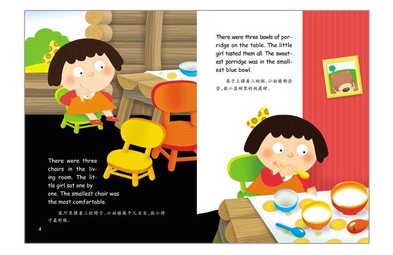crianças dormir curta história livro para presentes da criança