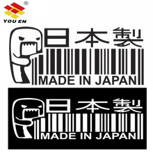 YOUEN 18.5*8.5CM Car Styling MADE IN JAPAN Funny Vinyl Car Sticker JDM Window Decorative Decals Car Accessories