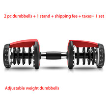 New Detachable Home Fitness Equipment For Men And Women Adjustable Set Cast Iron Yoga Arm Barbell Weight Change Free Dumbbell