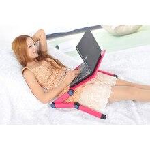 Bandeja de cama dobrável para laptop, bandeja de alumínio portátil e ajustável para estudantes de notebook