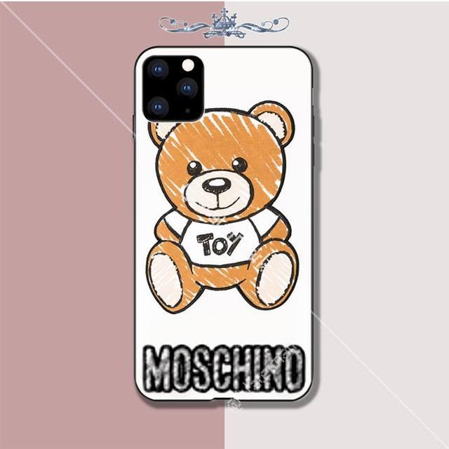 Motirunner MOSCHINO Luxury phone case coque for iphone 5s se 2020 6 6s 7 8 plus 640x640