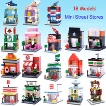 HS Children Mini Street Model Building Blocks Sets Collectible Assemble Toy Educational 3D Creative Toys
