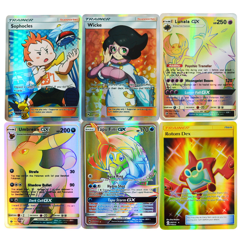 120Pcs ( Gx+Trainer )  Game Collection 6.3*8.8CM Cards