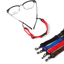 Okulary Unisex pływające okulary łańcuch okulary sportowe przewód okulary okulary uchwyt na przewód smycz na szyje okulary do czytania tanie tanio WOMEN Poliester 25*1 5cm Stałe chain for glasses neck chains sunglasses