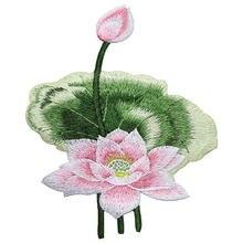 Lotus bordado flores apliques vestido de casamento acessórios diy costura artesanato remendos aplicações para roupas t camisa saco sapatos